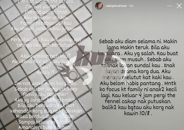 Aman Ra Curang Hot FM 2