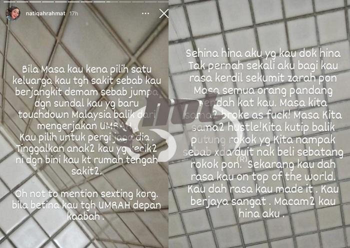 Aman Ra Curang 3 Hot FM (1)